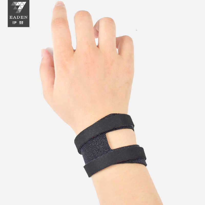 Motion Wrist Guard Female Yoga Thin Section Ventilation Basketball Bodybuilding Male Tfcc Wrist