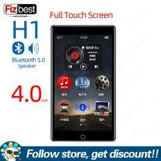 RUIZU H1 Full Touch Screen MP3 Player With Bluetooth 8GB Music Player With Built-in Speaker Support FM Radio Recording Video Player E-book HiFi Metal Audio Player