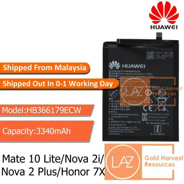 Huawei Replacement Parts price in Malaysia - Best Huawei Replacement