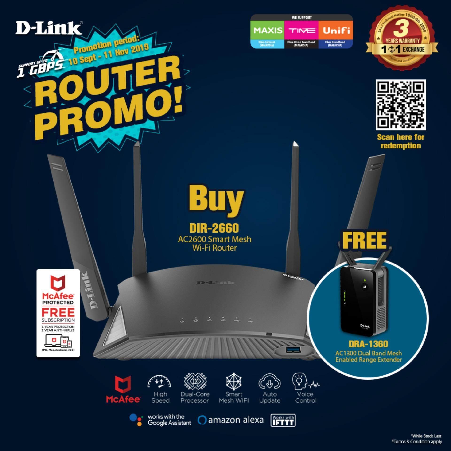 D-Link DIR-2660 EXO AC2600 Smart Mesh Wi-Fi Router