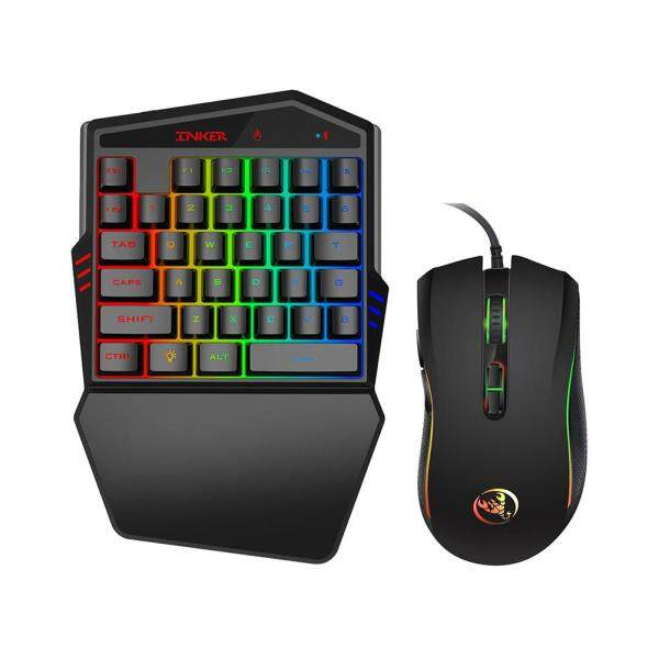 Gaming Keyboard Mouse Set 35 Keys Bluetooth 4.2 One-handed Keyboard Optical Wired Gaming Mouse Singapore