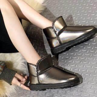 Giày Bốt Đi Tuyết Cổ Cao Đến Mắt Cá Chân Ấm Áp Mùa Đông Cho Nữ Giày Thể Thao Ngoài Trời Thời Trang Cho Nữ thumbnail
