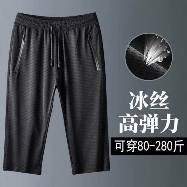 fitness✔▤﹉  (Size M-8XL)Mesh quick-drying sports shorts male ice silk cropped pants running fitness casual pants summer thin loose pants