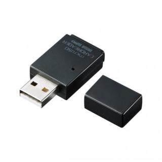 Đầu Đọc Thẻ MicroSD Sanwa ADR-MCU2BK2 thumbnail