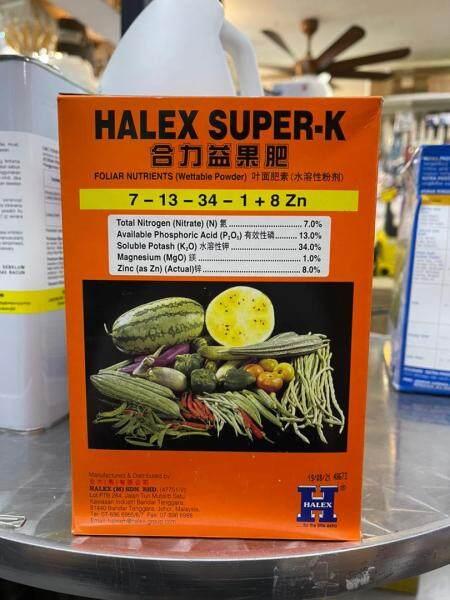 HALEX SUPER K | Foliar Nutrients (2 KG)