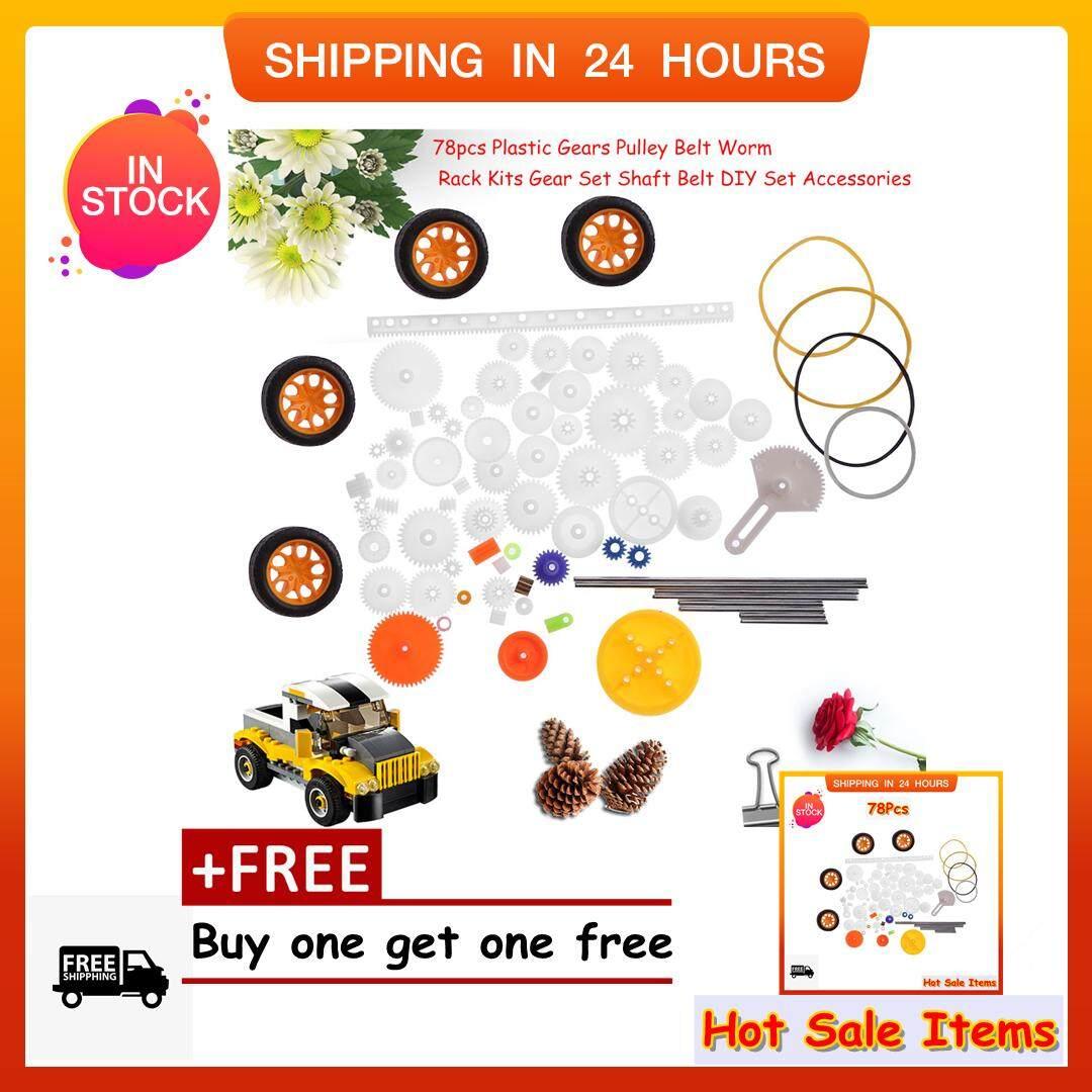 Ice Scraper for Zanker Fridge Freezer Equivalent to 50201504003