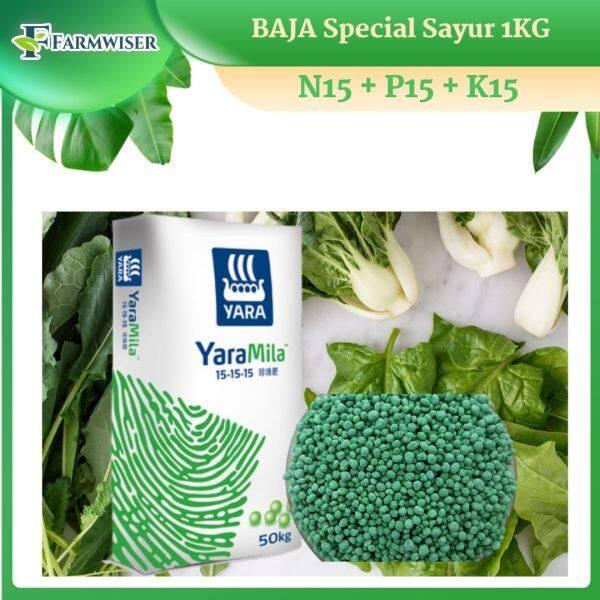 💥READY STOCK💥 Baja Special Green/ Baja Hijau (Penggalak Pertumbuhan) Imported Special Green Fertilizer N15 P15 K15 1KG