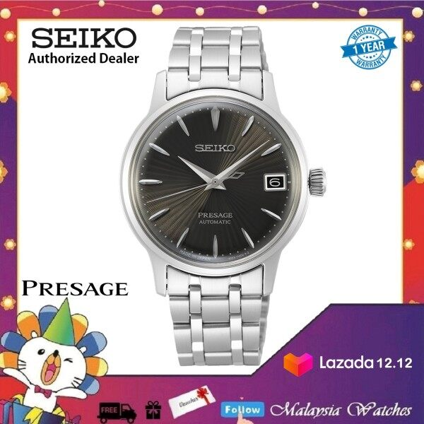 Seiko Presage Cocktail SRP837J1 Espresso Martini Dark Grey Dial Automatic Made in Japan Stainless Steel Ladies Watch Malaysia