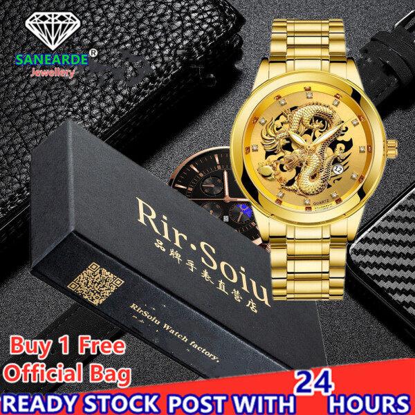 SANEARDE Luxury Gold Dragon Watch Quartz Stainless Steel Men Watches Mens Watch Watch Box Malaysia