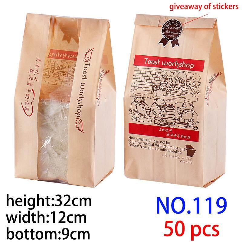 (No 119 50 Pcs) Jendela Di Tengah Seri Film Roti Toast Tas Kemas, Kertas Kerajinan Makanan Tas Roti Bakar Tas hadiah Stiker, Lapisan Plastik Di Lapisan Dalam