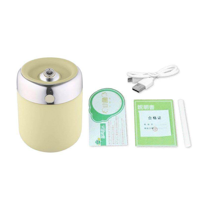 HORI(Clear OUT)Diagonal Spraying Air Humidifiers USB Charging Colorful Night Light Mist Maker