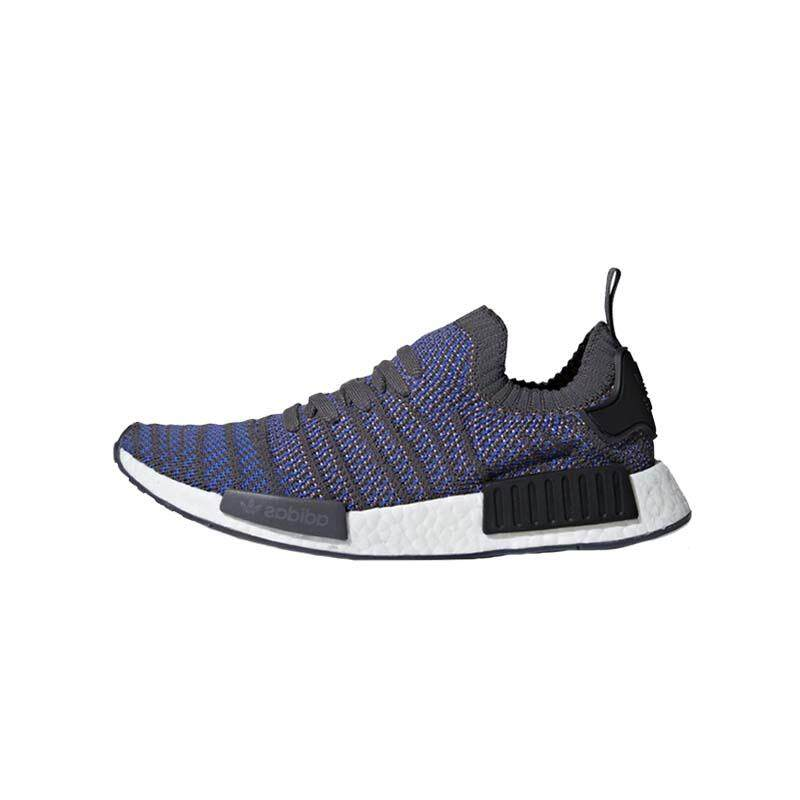 66380a82ec1 adidas Originals NMD R1 STLT Primeknit (Blue) Shoes - CQ2388