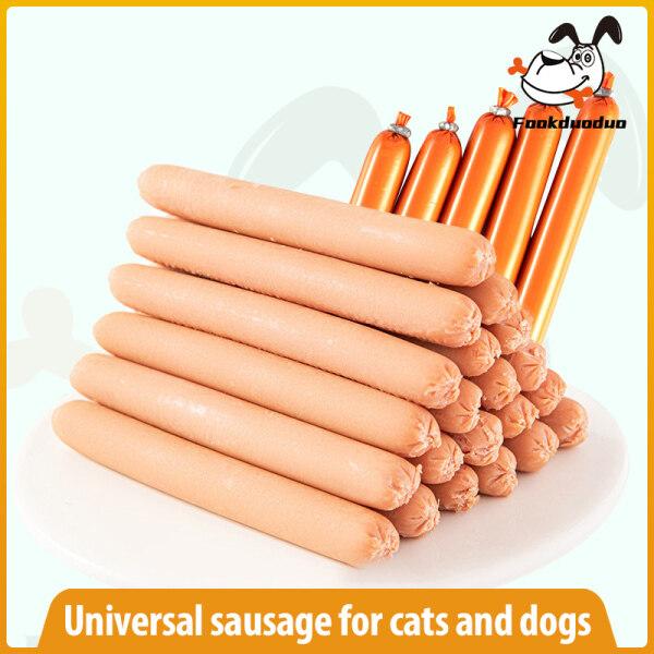 Vật Nuôi Ham 1 Chiếc Mèo Và Chó, Phần Thưởng Tập Luyện Xúc Xích Ăn Vặt Canxi Thông Thường