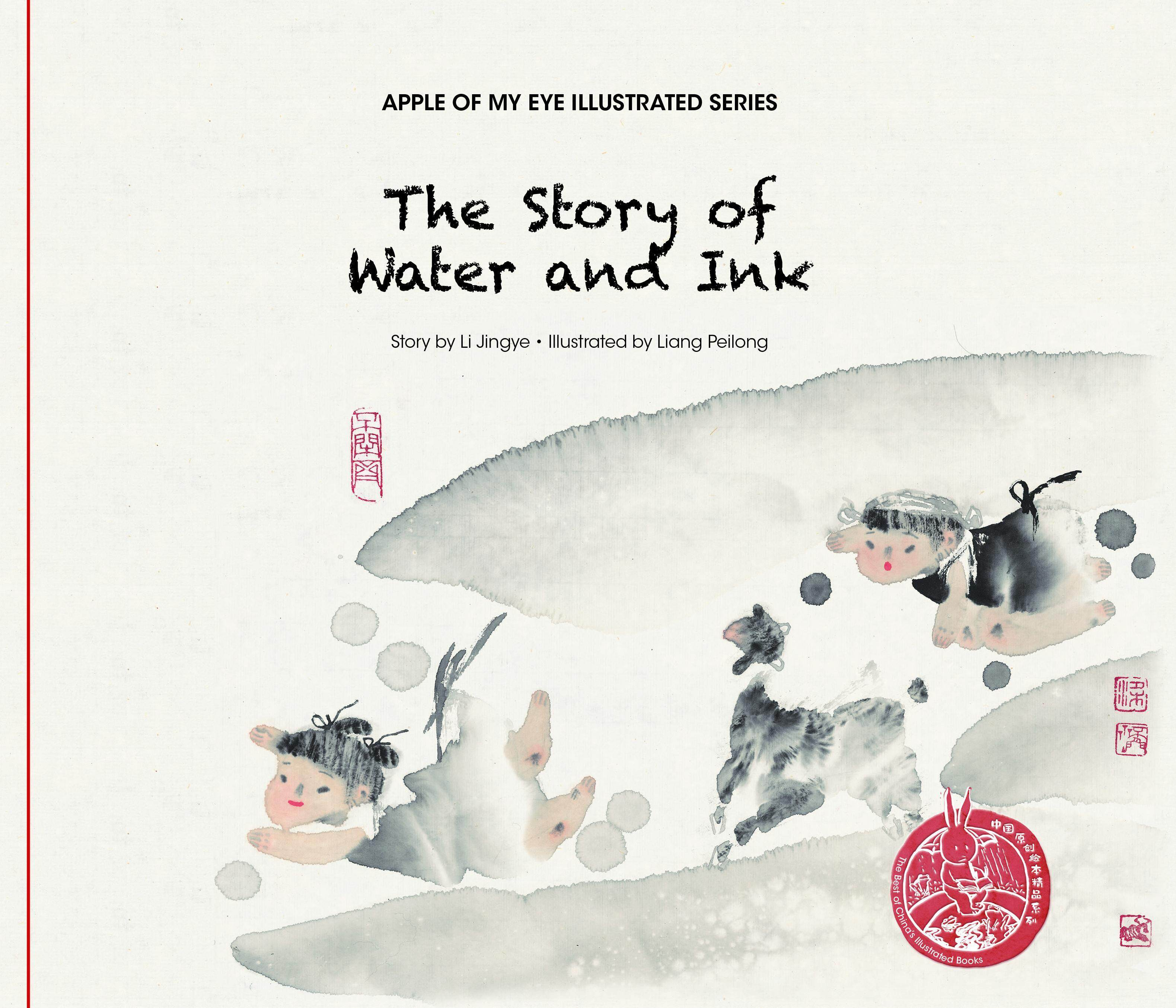 Apple Of My Eye Illustrated Series: The Story Of Water And Ink