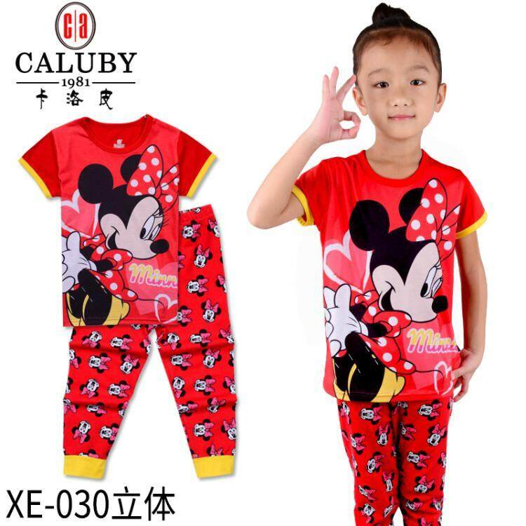 5943515b Girls Clothing and Apparels With Best Price In Malaysia