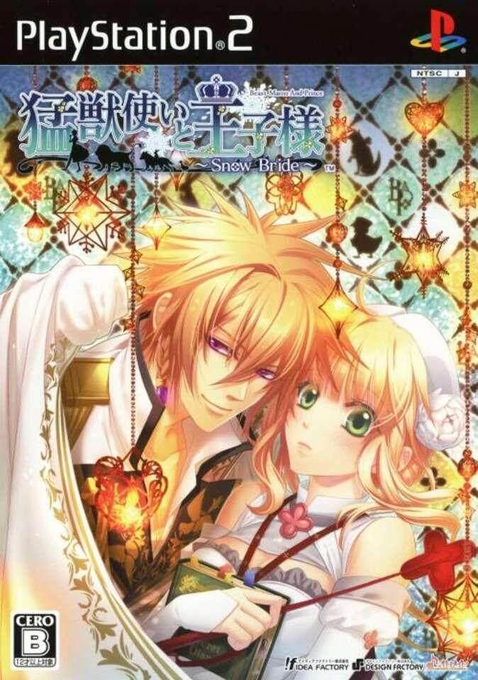 PS2 Moujuutsukai to Oujisama Snow Bride
