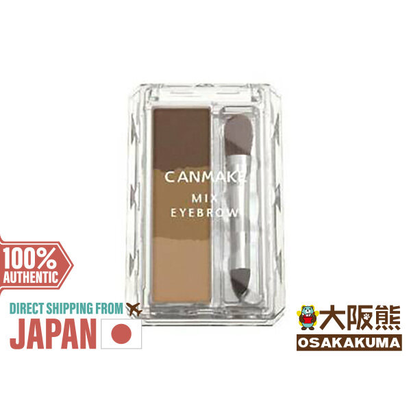 Buy Canmake Mix Eyebrow #03 [100% Authentic from JP] Singapore