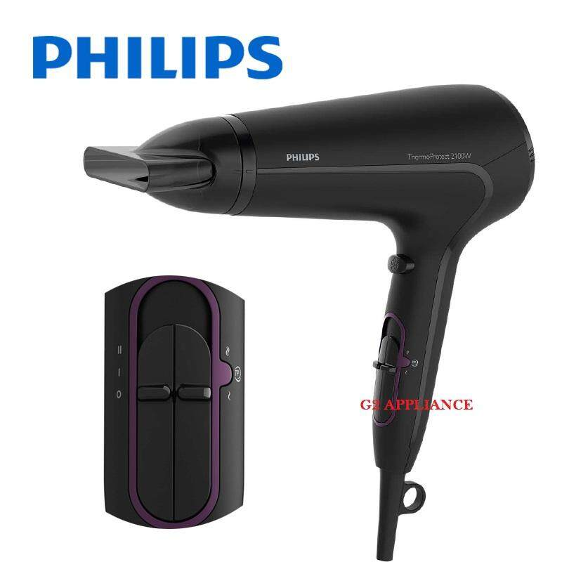 PHILIPS 2100W ThermoProtect Hairdryer HP8230/03