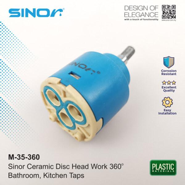 Sinor M-35-360 Ceramic Disc Head Work 360 (2pcs),