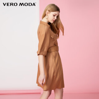 Vero Moda Đầm Sơ Mi Vải Lanh Nữ 32016Z510 thumbnail