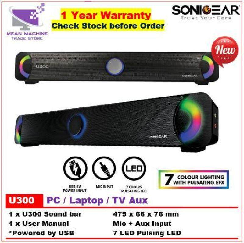 #SonicGear U300 Powerful Sound Bar 7 LED FX USB(Support TV With Converter)# Malaysia