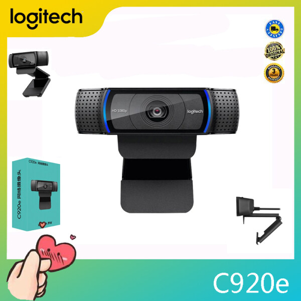 Logitech C920e hd Webcam Video Chat Web recording Smart Usb camera HD 1080p for Logitech C920 laptop upgrade version