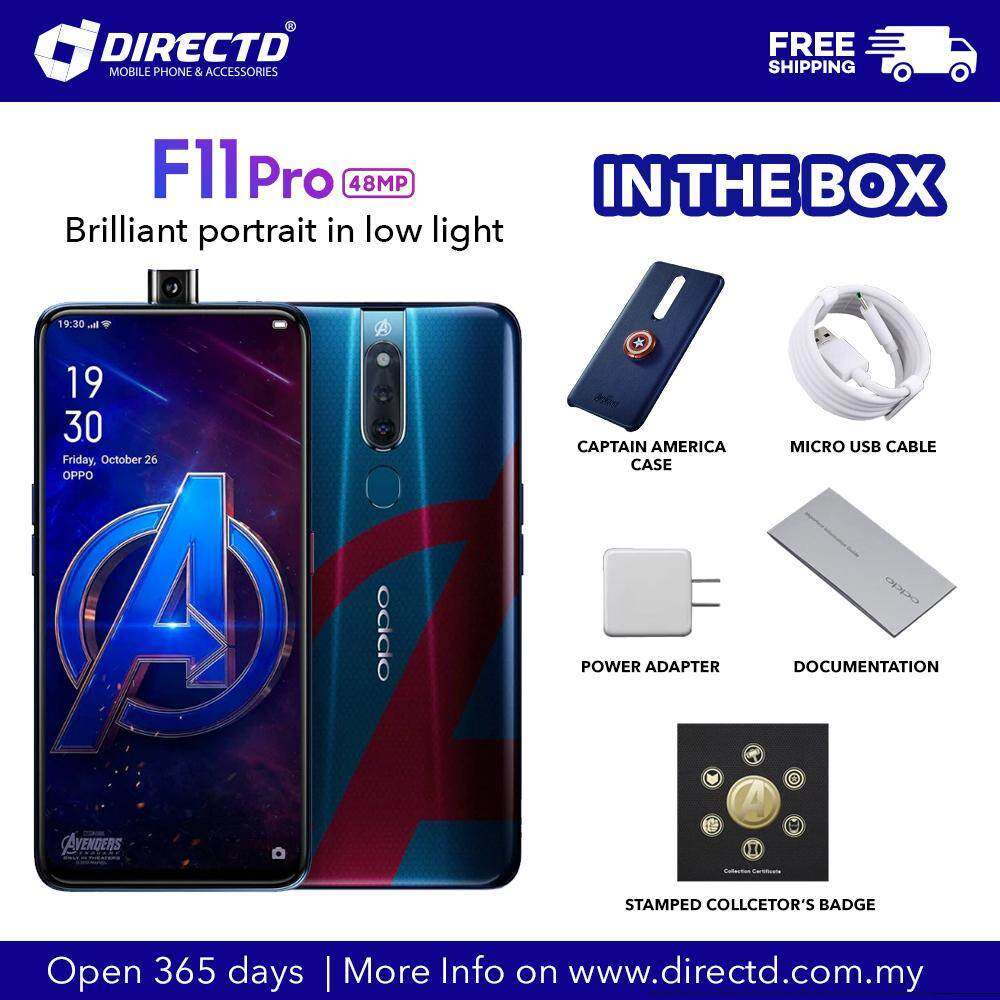 OPPO F11 PRO (6GB RAM + 128GB ROM) Avengers Limited Edition, Original 1  Year Warranty By OPPO Malaysia!! With Special Gift In Box!!