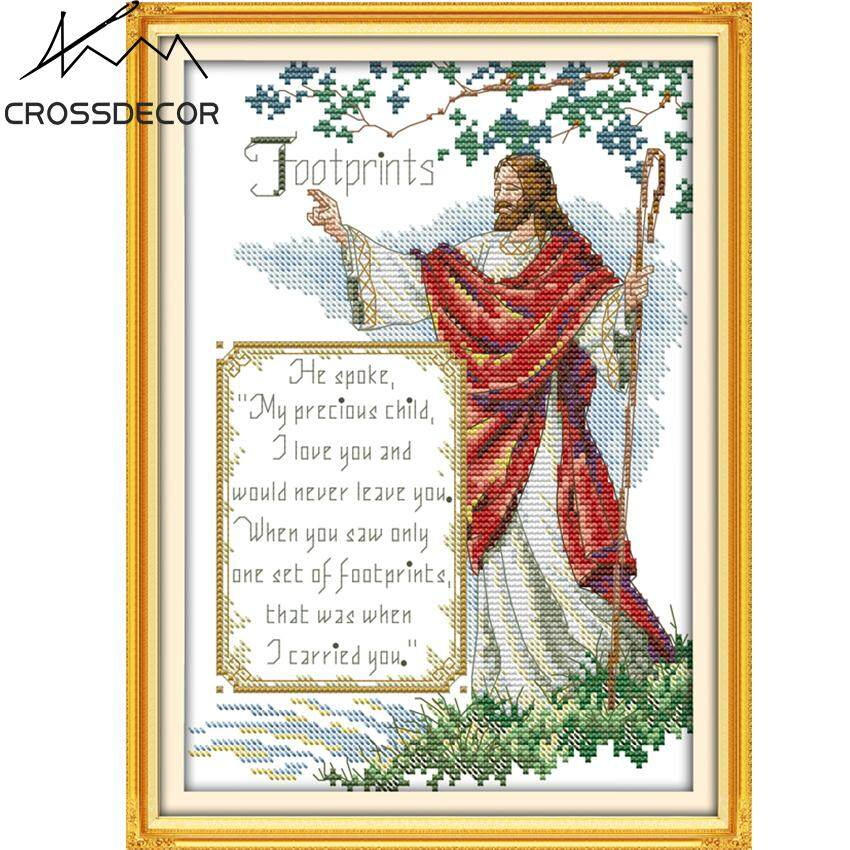 Precise Stamped Cross Stitch Complete Set Jesus (6) Bible verses Modern Simple Style Decor DIY Handmade Embroidery Thread Handcraft Home Room Decoration Picture