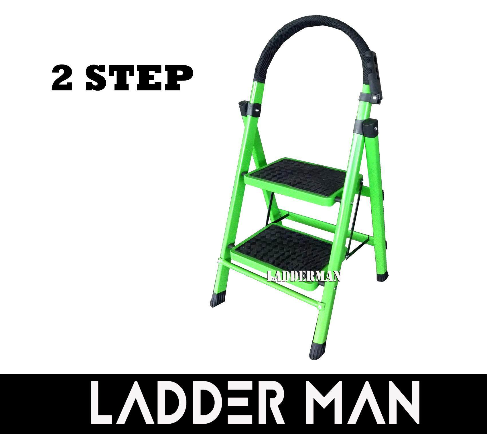 2 Step Medium Duty Foldable Steel Ladder With Hand Grip