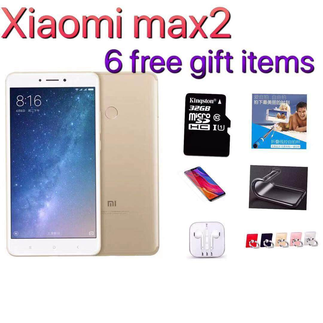 Xiaomi Mi Max 2 4+64GB 4+32GB 6.4 Inch Screen 5300mAh Battery Dual Sim 4G LTE Smartphone with Free Gift Package Local Warranty Pre-Sale