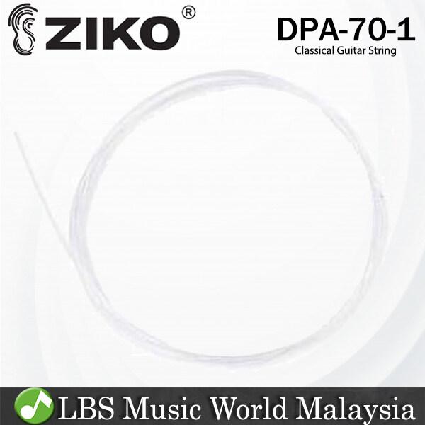 Ziko DPA-70 Classical String 1st Nylon Core Plated Cooper Bright Rich Tone (DPA70 DPA 70) Malaysia