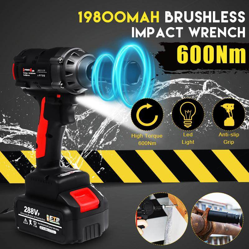 288VF Electric Cordless Brushless Impact Wrench Battery Charger 500N.M Multi Use