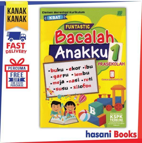 HASANI SASBADI FUNTASTIC BACALAH ANAKKU 1 PRASEKOLAH 9789837720619 Malaysia