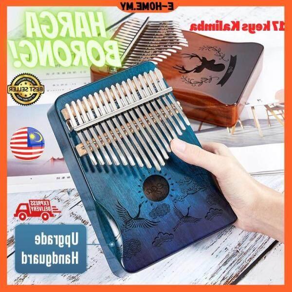 Kalimba Thumb Piano 17 Key Mahogany Musical Instruments  Kalimba Hammer Sticker Kit Child Beginners Portable Malaysia