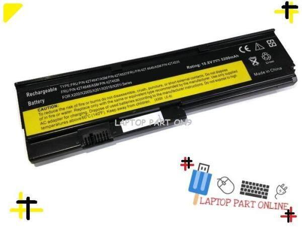Compatible NEW Lenovo ThinkPad X200S X200 X201S X201 X201i 7454 7455 7458 Battery Malaysia