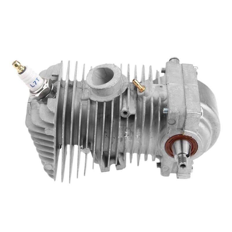 BolehDeals Động Cơ Động Cơ Xi Lanh Bơm Trục Khuỷu cho STIHL 023 025 Ms230 Ms250 Máy Cưa Xích