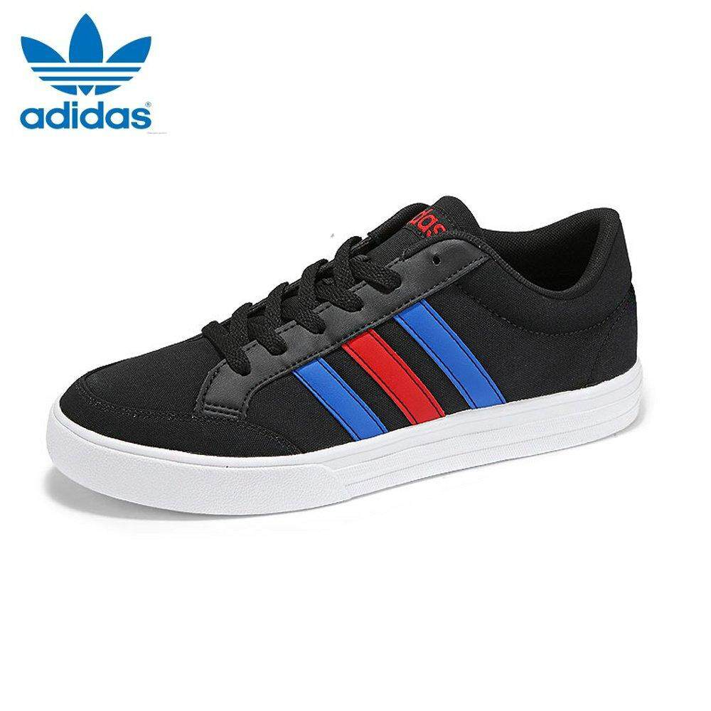d37bcf67d Adidas Men s Shoes price in Malaysia - Best Adidas Men s Shoes