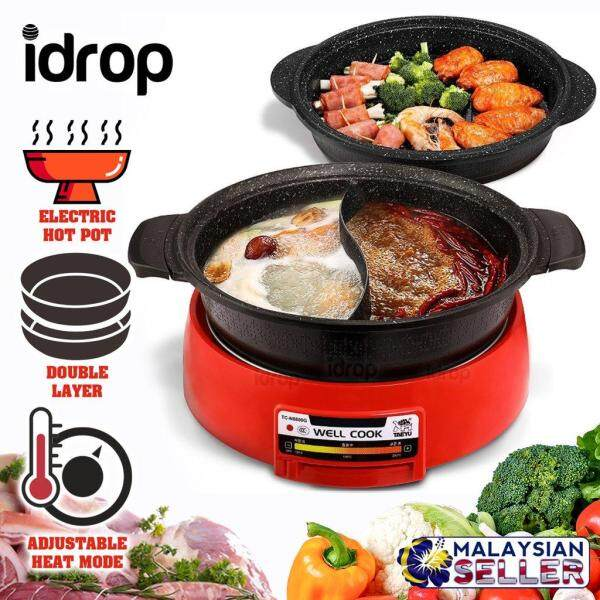 TAEYU Multifunction Cooking Pan Grill BBQ Hot Pot [ TC-N9200G ]