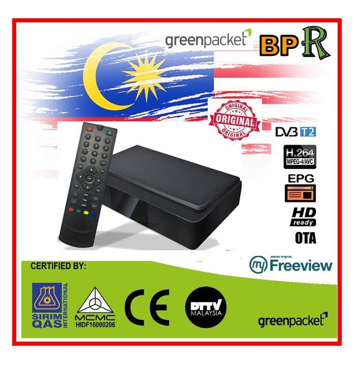 GreenPacket DVB-T2 (T2000) (Free Lifetime Subscription SIRIM & MCMC  Certified)