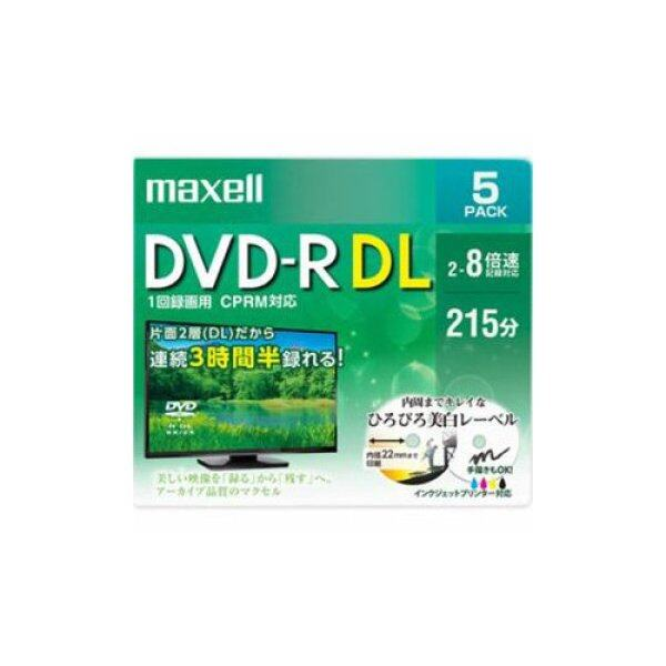 maxell recording for DVD-R DL standard 215 minutes 8x CPRM printable white five pack DRD215WPE.5S