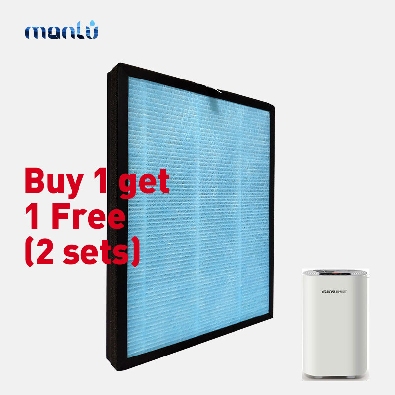 【Buy 2 get 20% off】HEPA + CARBON filter  for Manlu  MA-AP-190 air Purifier 350*250*27mm Singapore
