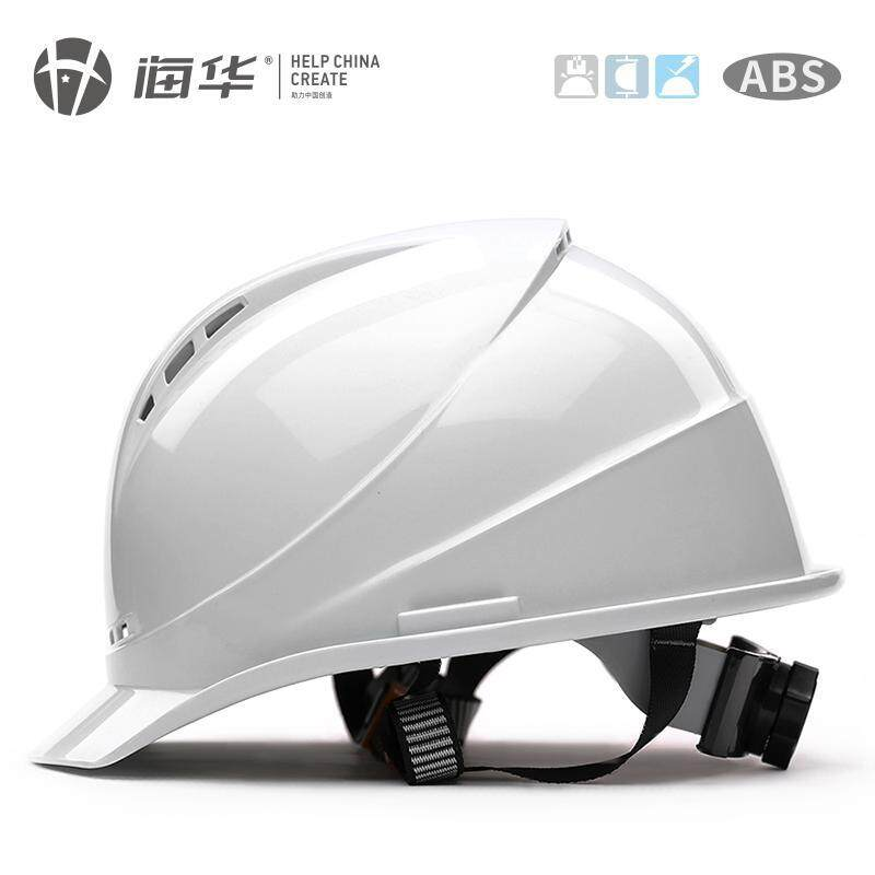 Shanghai Hua A3F-Type High-Strength ABS Safety Helmet Construction Site Construction Labor Safety Breathable Electric Power Engineering Use Hat Free Printed Words