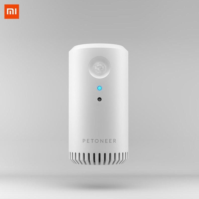 Xiaomi youpin PETONEER Air Purifier Smart Odor Eliminator for Pet Air Purifier Multi-function Freshener Sterilizer Deodorizer Singapore