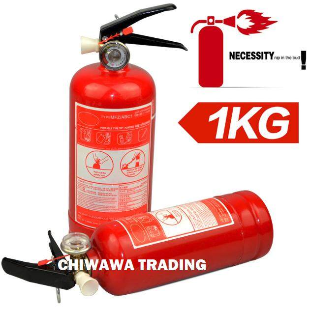 Original 【set Of 1】- Fire Extinguisher Automotive Fire Stop Dry Powder Emergency Life Saviour For Indoor And Outdoor Dual Use By Chiwawa Trading.