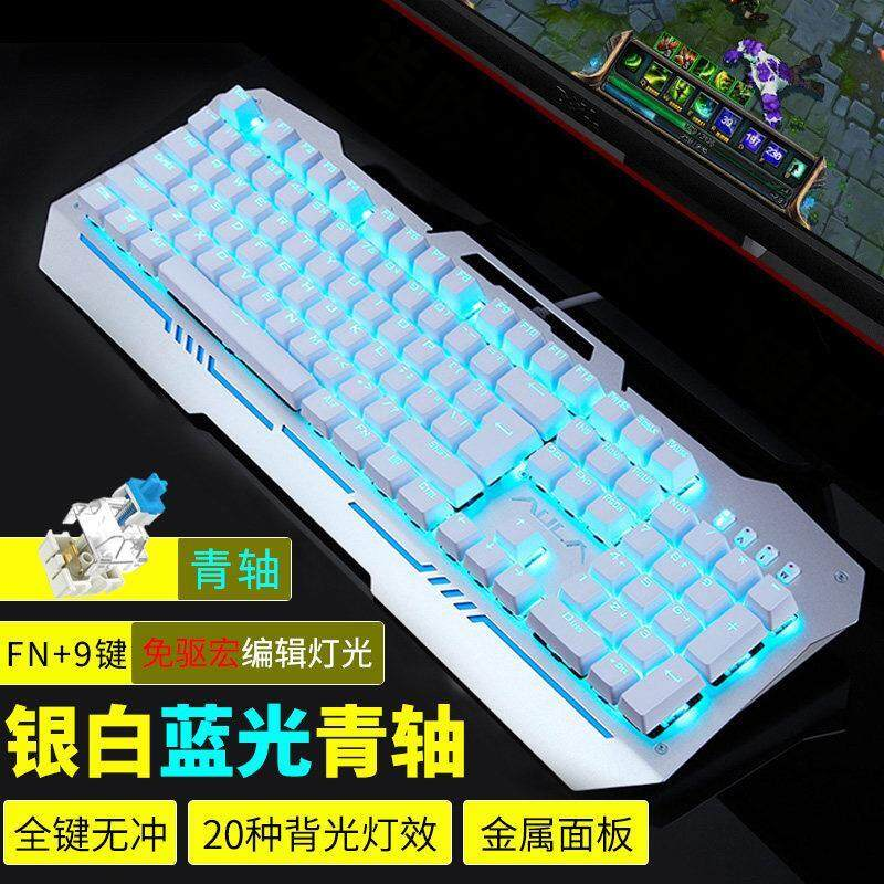 AULA Reaper Game Really Mechanical Keyboard Keyclick Black Shaft Alternate Action Or Ergonamic Laptop Desktop PC Chicken Internet Cafes Internet Cafe ACE Cable External Wired USB Keyboard 104 Key RGB Singapore