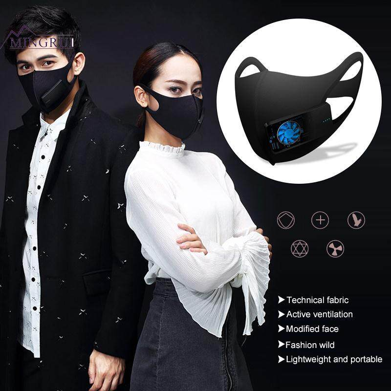 Mingrui Bulu&Blue KN95 Electric Face Mask Anti Dust Mask Air Purifying Mask Economic Convenient Smart Smog Fresh Air Healthy
