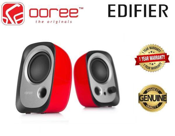 EDIFIER R12U USB POWERED COMPUTER STEREO BOOKSHELF ACTIVE SPEAKER WITH VOLUME CONTROL 3.5MM AUX INPUT Malaysia