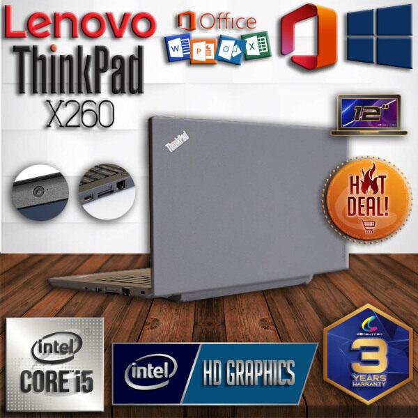 LENOVO THINKPAD X260 ULTRABOOK 6TH GENERATION INTEL CORE I5 12 INCH [ 3 YEARS WARRANTY ] INTEL CORE I5-6300U / 16GB DDR4 RAM / 1TB SSD STORAGE / WINDOW 10 PRO GENUINE / LAPTOP / ORIGINAL Malaysia