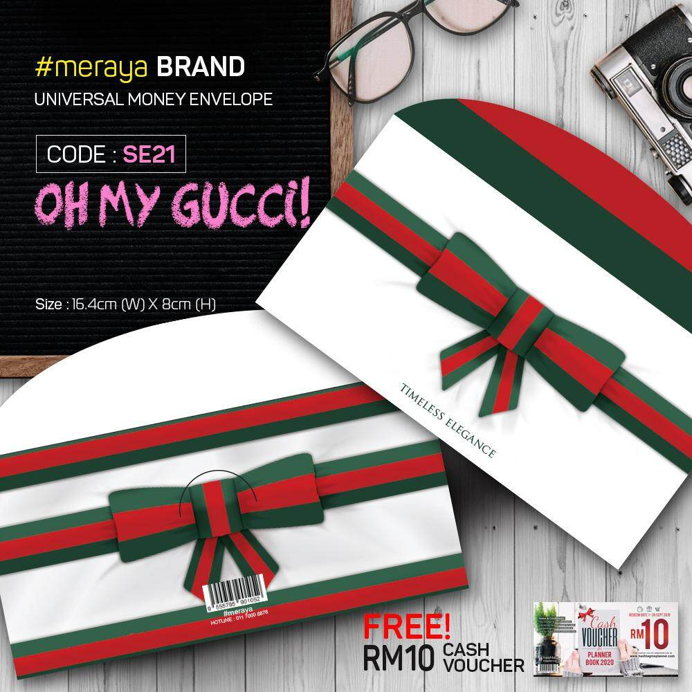 Sampul Duit Raya 2019, Special Edition - Gucci (10 Pcs) @ Money Envelope Meraya By Luvre Care.