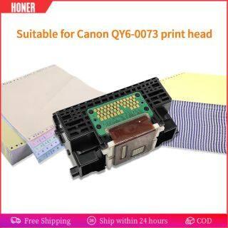 Máy Mài, Đầu In Có Thể Tháo Rời Cho Qy6-0073 Canon IP3600 IP3680 MP540 MP545 MP550 Phụ Kiện Máy In thumbnail